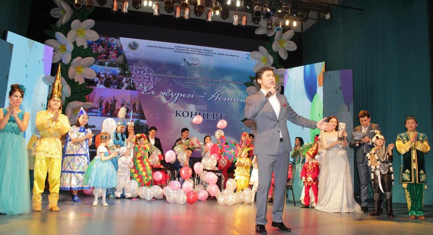 """Особенные дети и подростки из общества """"Қамқор"""" выступили с концертом, фото-1"""