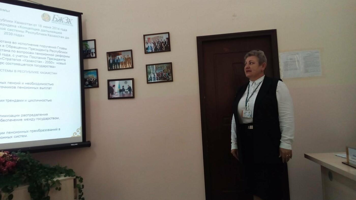В Талдыкоргане состоялся День открытых дверей по процедуре пенсионных накоплений , фото-2