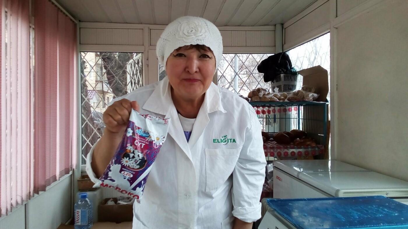 Уштобинскую молочную продукцию можно купить по цене производителя, фото-1