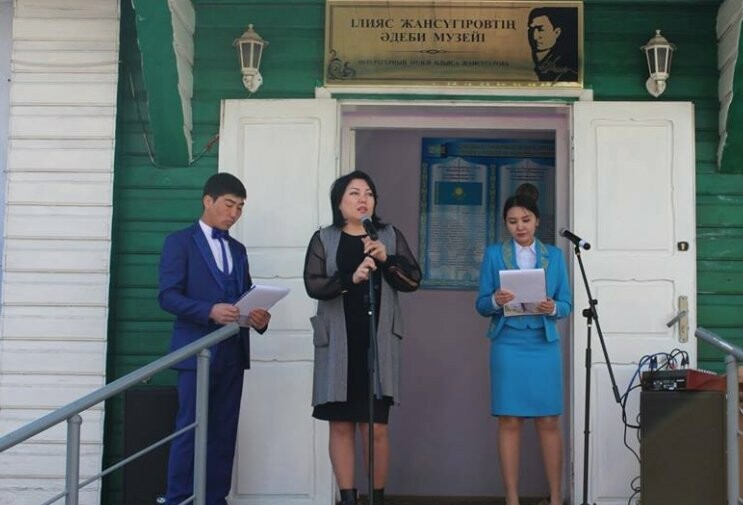 Выставка достижений поэта Мұқағали Мақатаева порадовала талдыкорганцев, фото-1