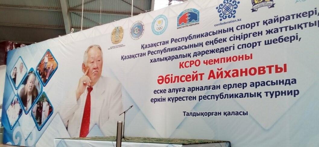 В Талдыкоргане состоялось открытие Чемпионата Республики Казахстан по вольной борьбе, фото-1