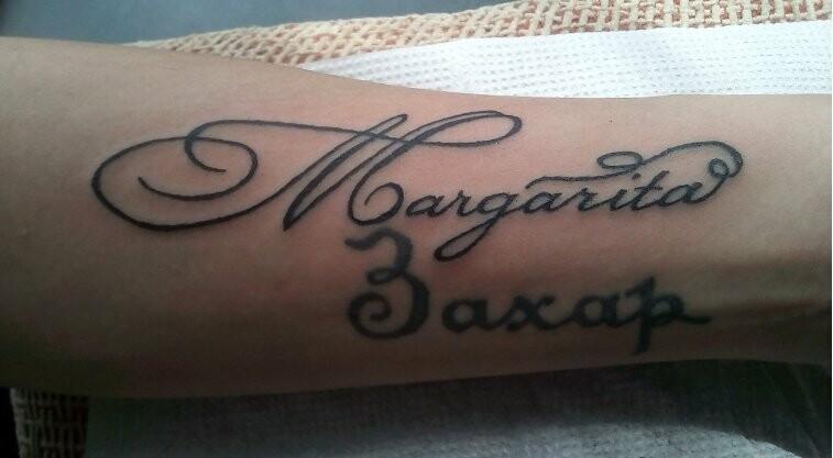 Татуировки создает Сергей Тарасов: интервью с мастером из Талдыкоргана, фото-3