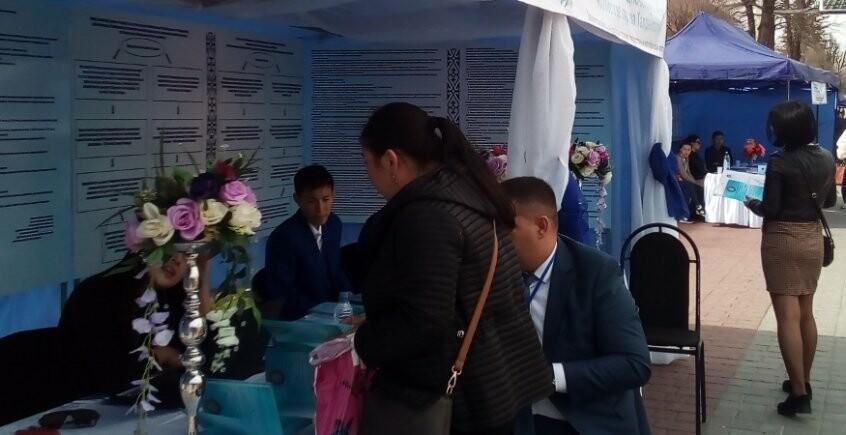 Сегодня на Арбате акимат Талдыкоргана организовал выставку государственных услуг, фото-1