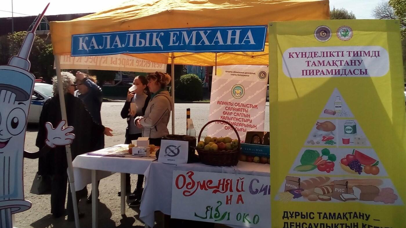 """В Талдыкоргане на открытом воздухе прошел """"День здоровья"""", фото-2"""