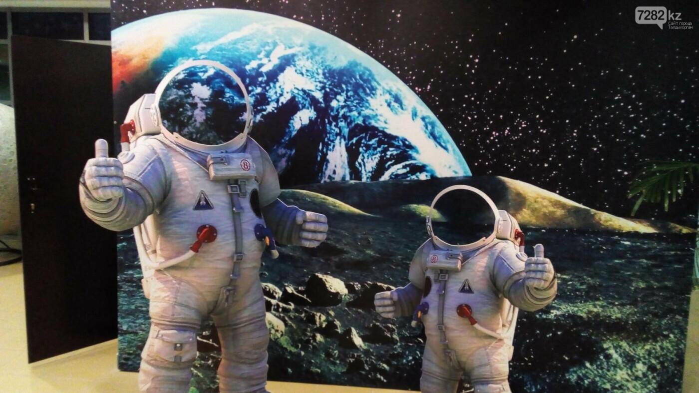 В обсерватории школьникам Талдыкоргана покажут звездное небо, фото-1