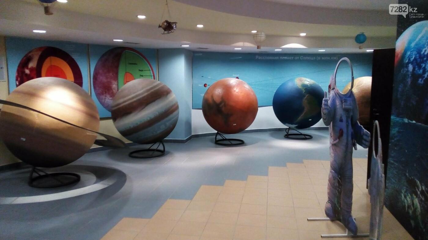 В обсерватории школьникам Талдыкоргана покажут звездное небо, фото-2