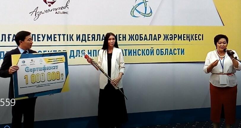 В Доме журналистов прошло награждение грантами НПО по соцпроектам, фото-2