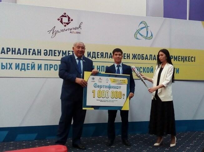 В Доме журналистов прошло награждение грантами НПО по соцпроектам, фото-1