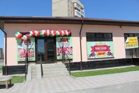 В Талдыкоргане открылся очередной магазин сети «Мясной двор», фото-1