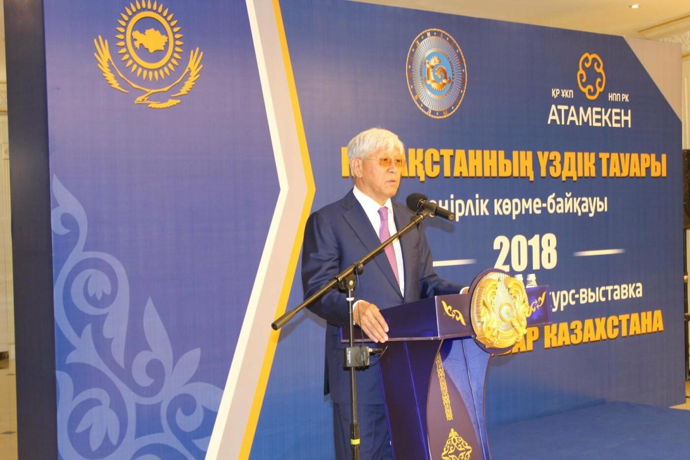 """В талдыкорганском """"Салтанат сарайы"""" были названы лучшие товаропроизводители Жетысу, фото-2"""