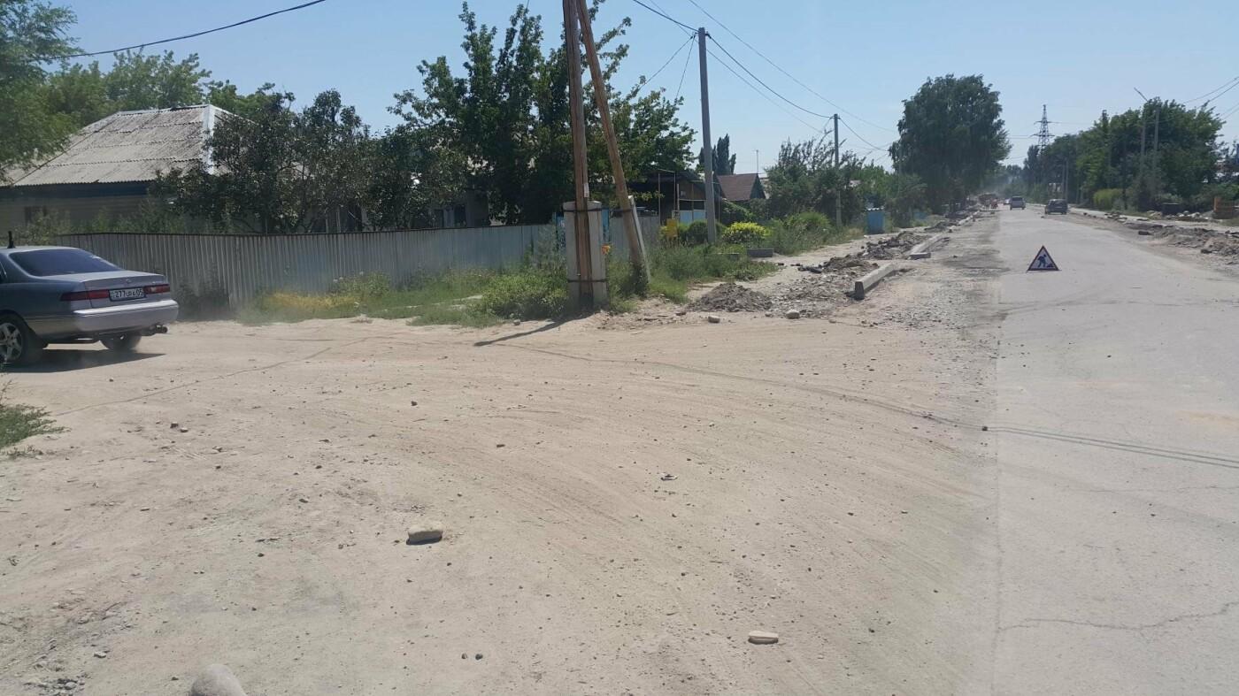 Дороги Талдыкоргана