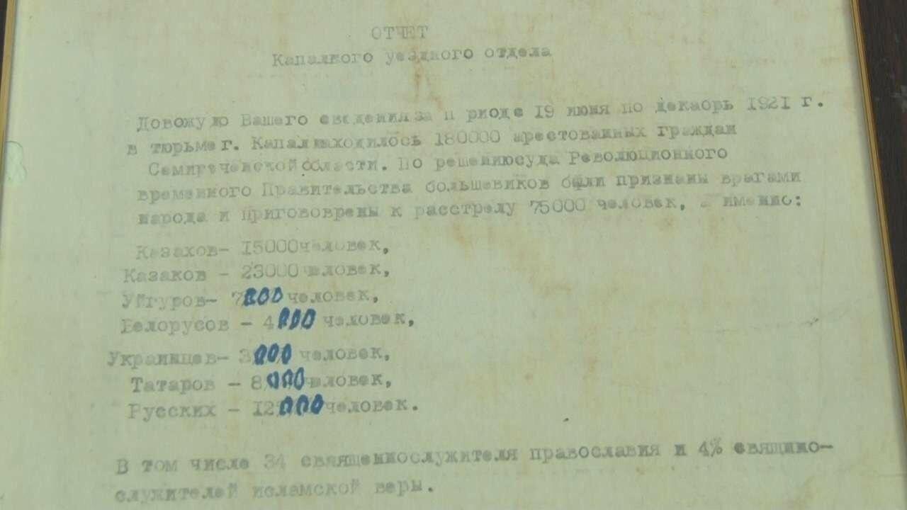 В ауле под Талдыкорганом могут быть захоронены тысячи репрессированных, фото-2
