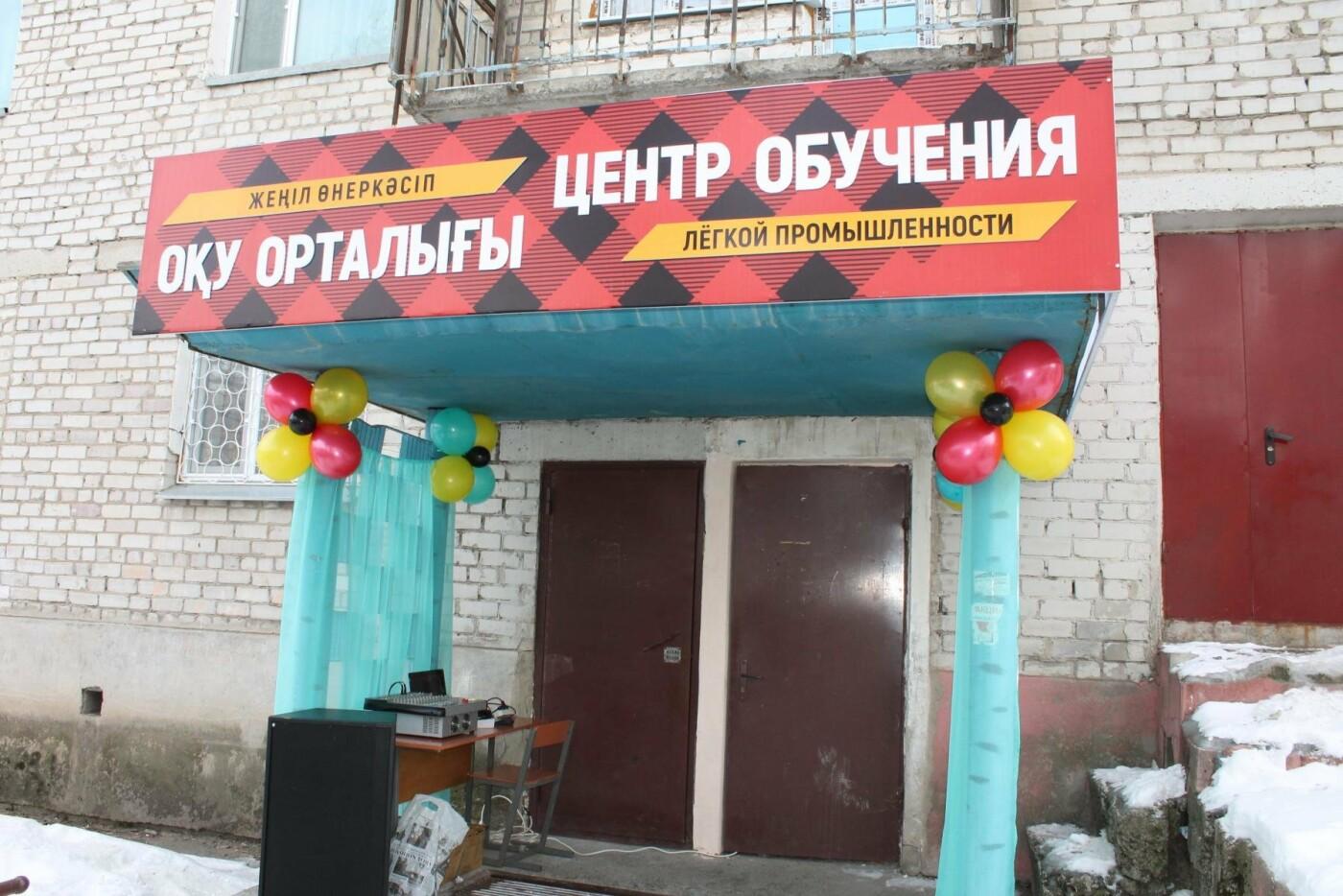 Основам швейного дела будут обучать безработных в городе Текели, фото-1