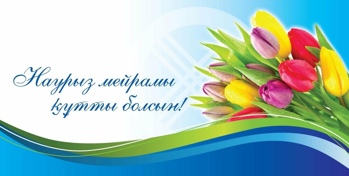 """19 марта в парке """"Жастар"""" состоится флешмоб, посвященный Наурызу, фото-1"""