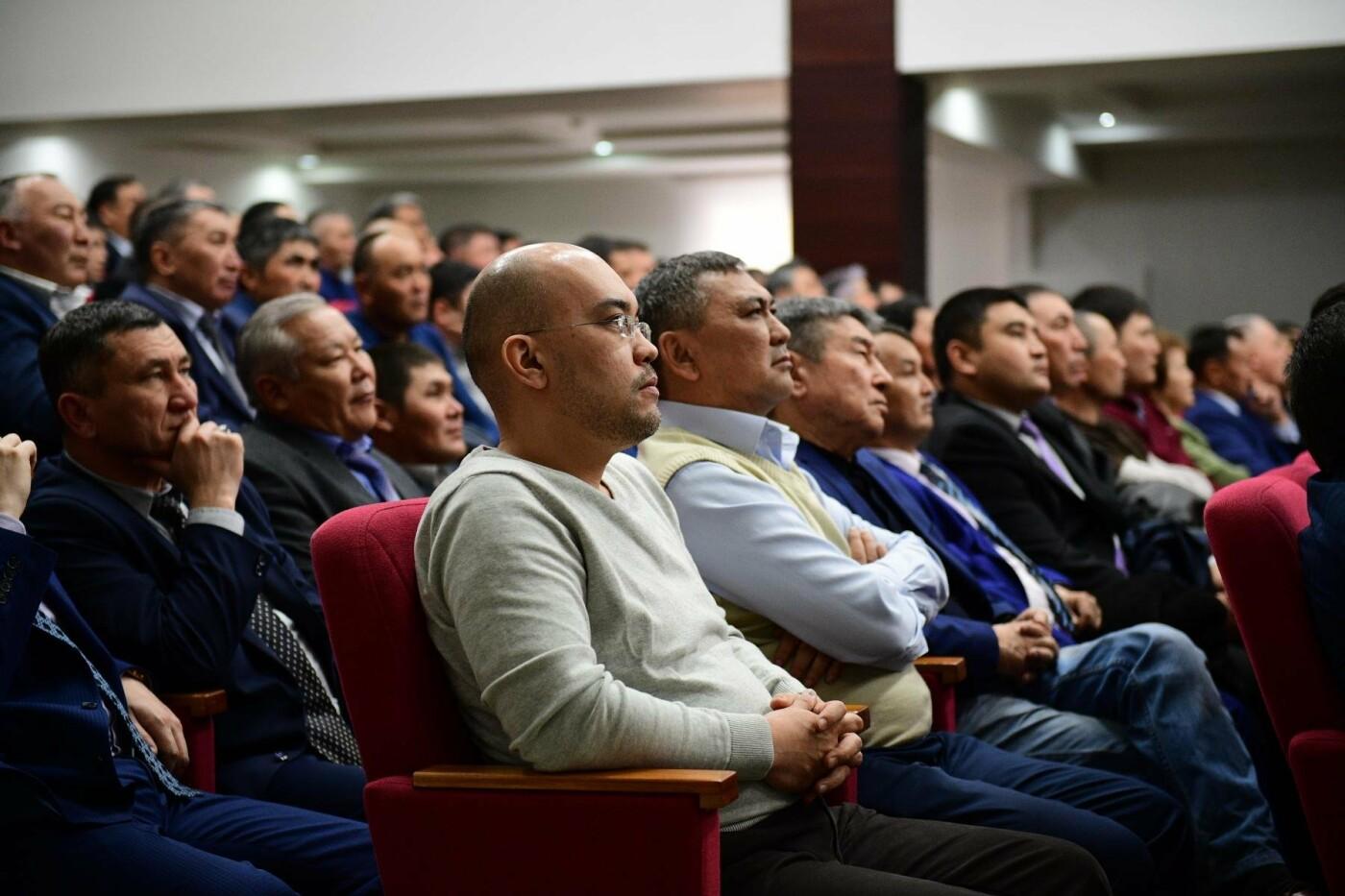 Амандык Баталов провел совещание о развитии свекловодства в регионе, фото-1