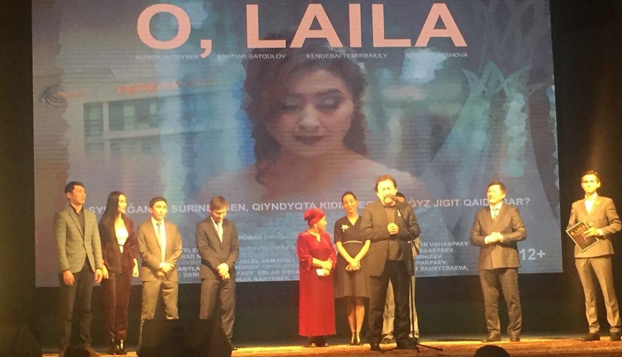 """Вчера в Талдыкоргане с большим успехом прошел премьерный показ фильма """"О, Лейла!"""", фото-1"""
