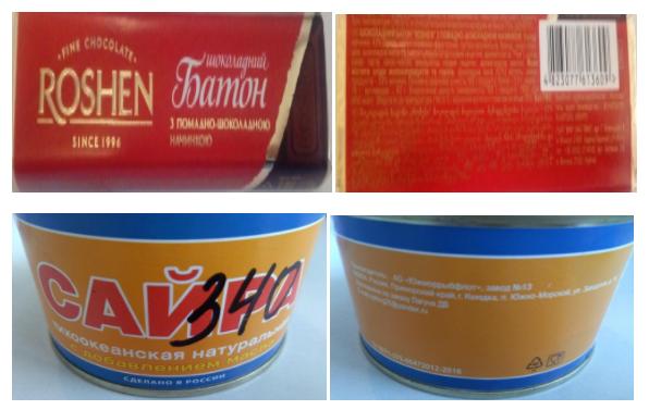 Талдыкорганцы, выбирайте продукцию с правильной маркировкой!, фото-1