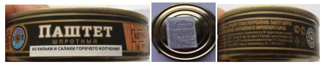 Талдыкорганцы, выбирайте продукцию с правильной маркировкой!, фото-2