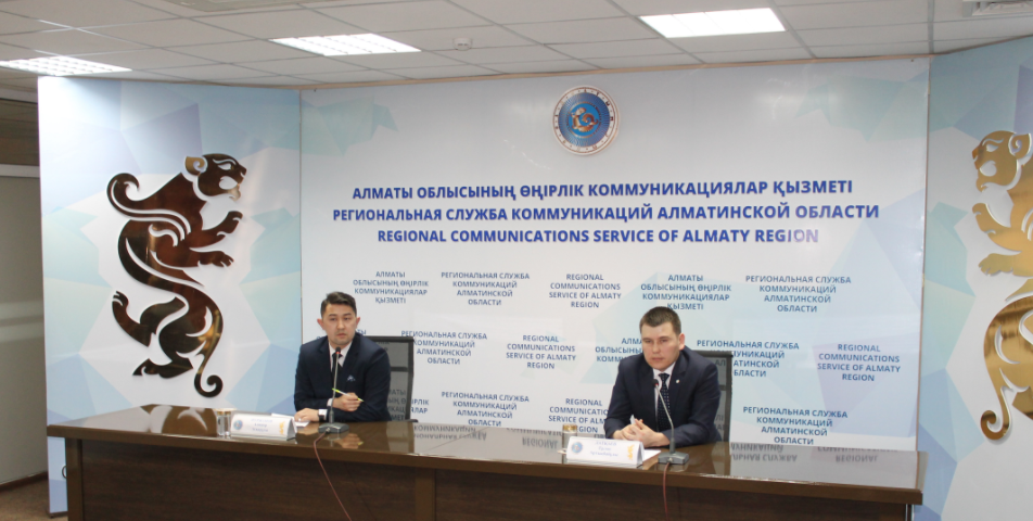4,3 млрд тенге выделено на микрокредитование в Алматинской области, фото-1