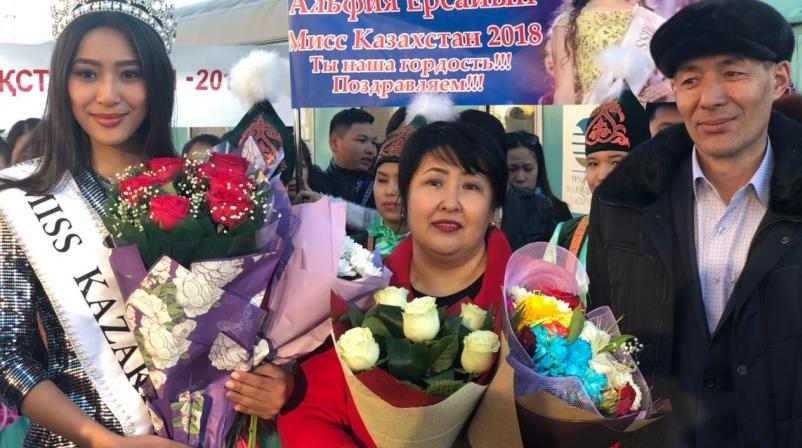 """""""Мисс Казахстан - 2018"""" на передаче не смогла ответить на  интеллектуальные вопросы, фото-1"""