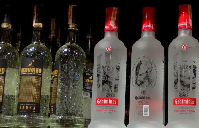 В Талдыкоргане нельзя продавать водку ниже минимальных розничных цен, фото-1