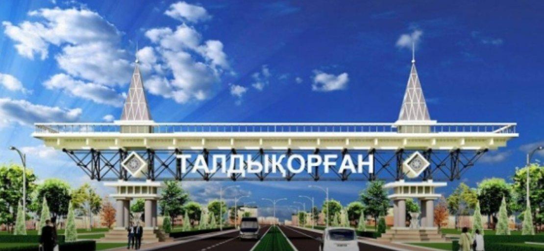 """Въездная арка Талдыкоргана """"поменяла свое лицо"""", фото-1"""