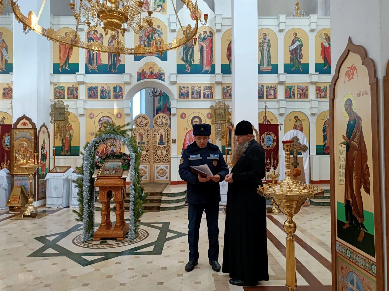 Спасатели будут дежурить в храмах Алматинской области в Рождество, фото-2