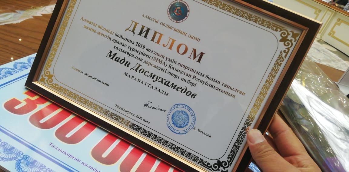 Полицейский из Алматинской области признан самым лучшим спортсменом, фото-2