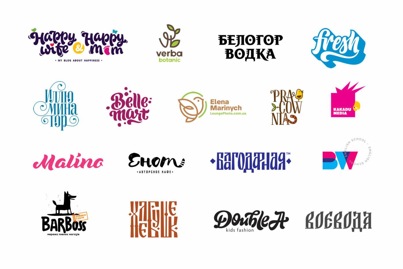Наталья Белоусова: «Дизайн — это работа без границ», фото-16, Наталья Белоусова